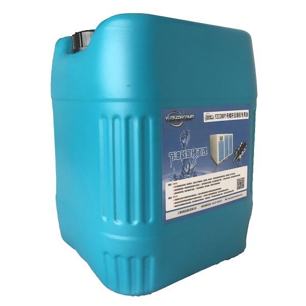 YZCOMP1号螺杆压缩机专用油