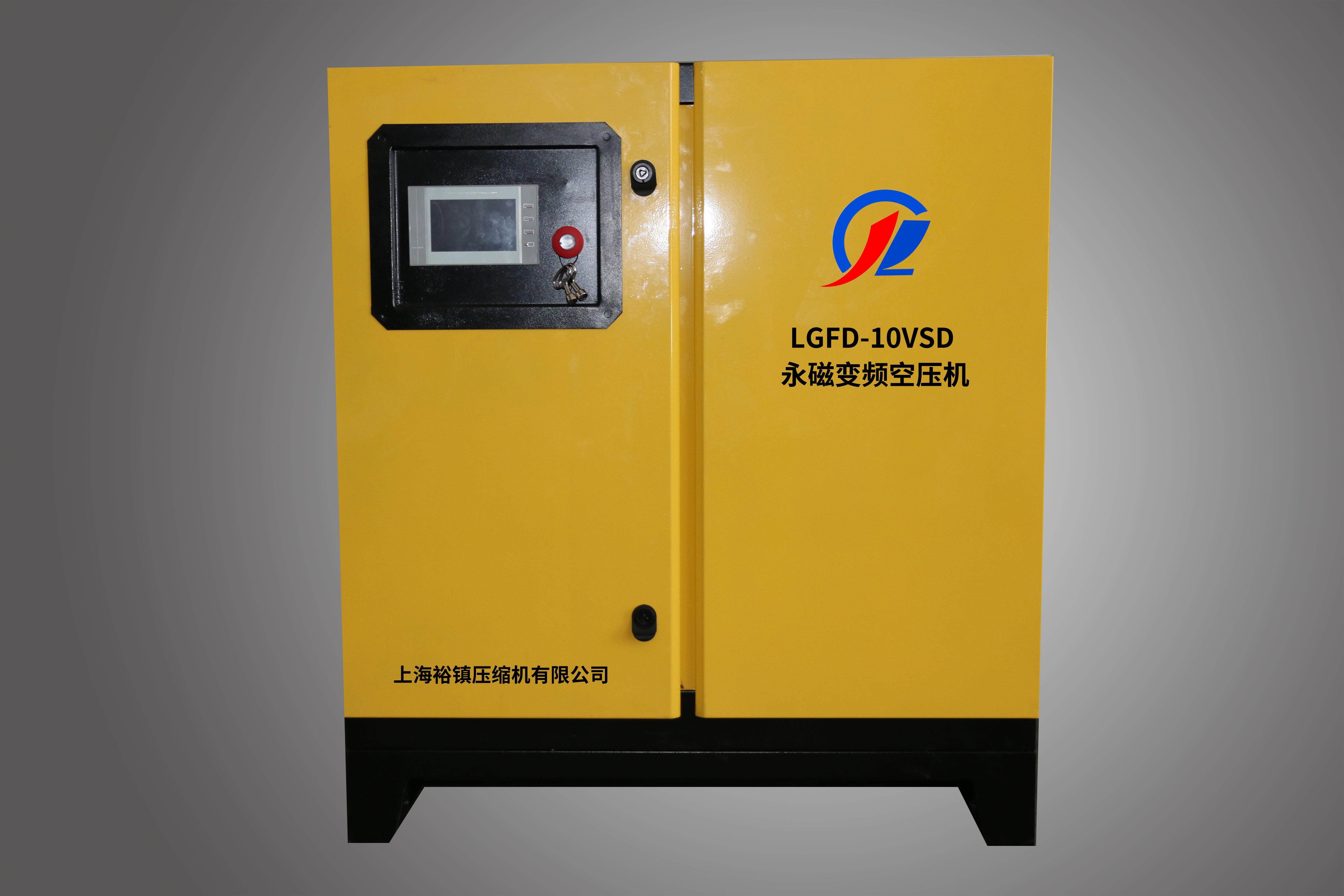 节能永磁变频空压机7.5~22KW