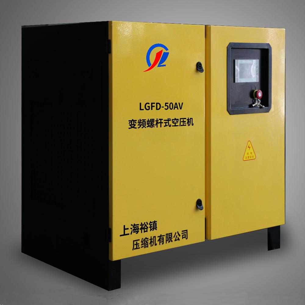 节能变频空压机30~45KW
