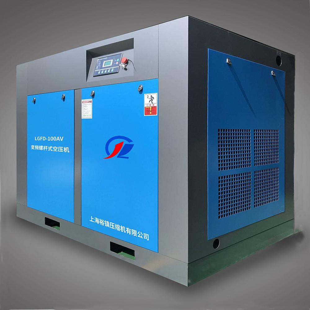 节能变频空压机55~75KW