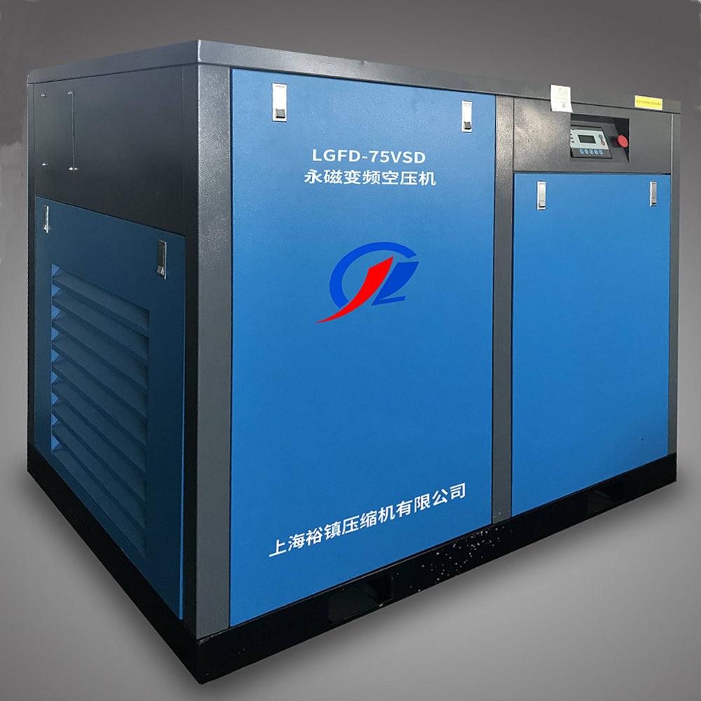 节能永磁变频空压机55~75KW