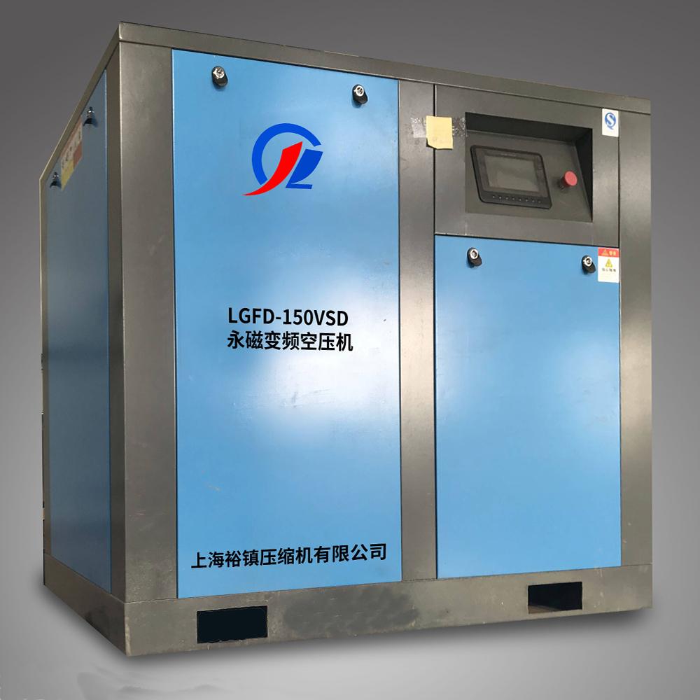 节能永磁变频空压机90~160KW