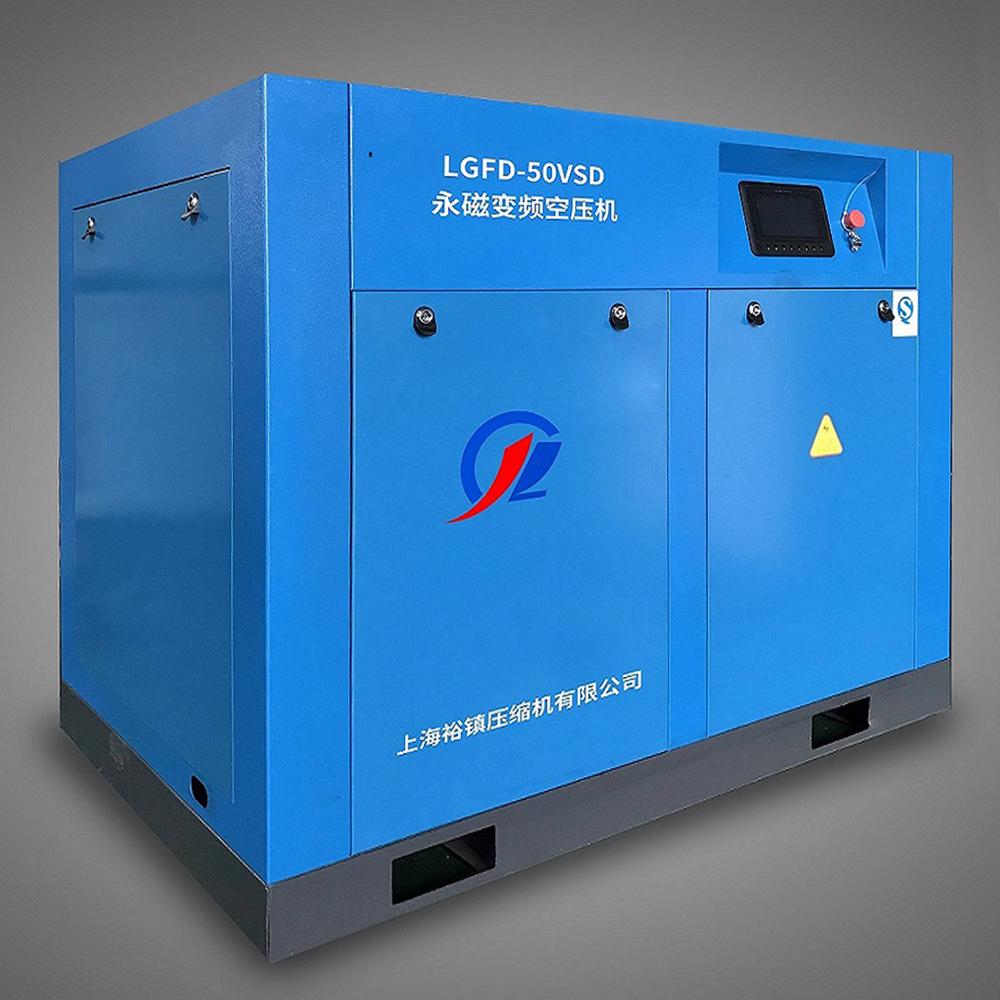节能永磁变频空压机30~45KW